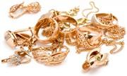 Срочно куплю золото,  золотые украшения в любом состоянии,  приеду сам !